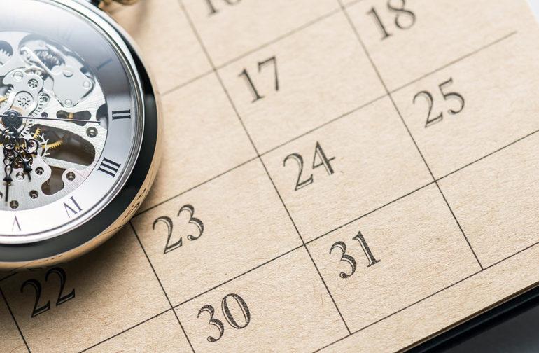 Расписание мероприятий Рами на 2019 год