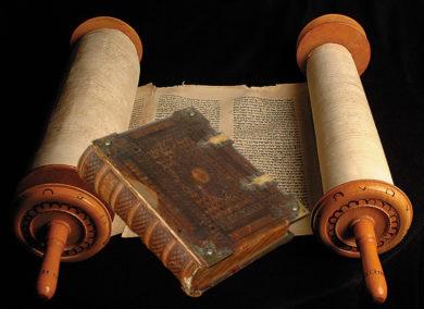 Библия о любви