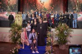 Состоялась торжественная Церемония награждения лауреатов Всероссийской Национальной Премии за доброту в искусстве «На Благо Мира-2018»