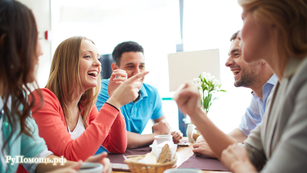 Способность общаться как главный фактор совместимости