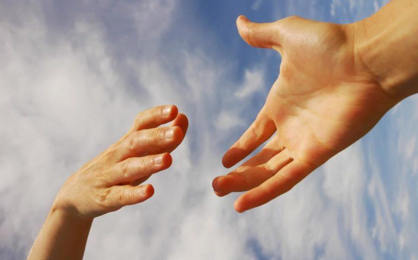Наше предназначение — заботиться о других