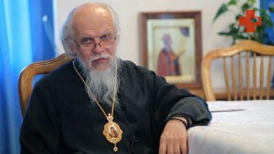 Епископ Пантелеимон: ЭКО – совершенно бесчеловечная технология