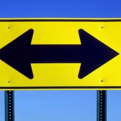 Жизнь — это всего одна дорога, но с двумя направлениями…
