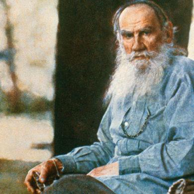 Цитаты — Лев Николаевич Толстой