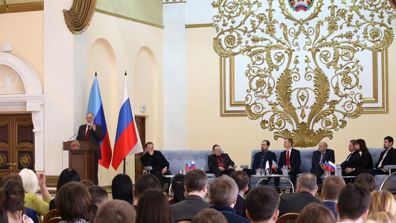 Форум «Идеология Русского Мира в построении мировоззрения гражданского общества на территории постсоветского пространства»