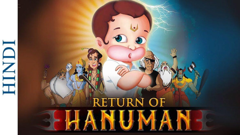 Возвращение Ханумана(мультфильм)
