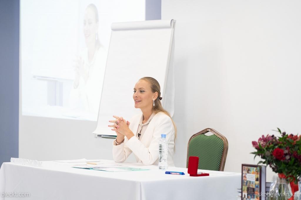 Управление временем по-женски (Марина Блект)